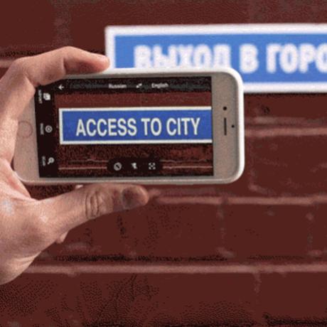 Basta apontar o celular para a placa: o aplicativo oferece a tradução na língua escolhida pelo usuário Foto: Reprodução