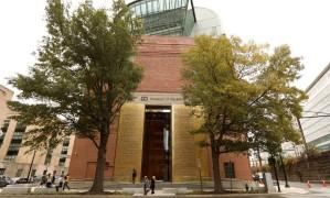 Fachada do Museum of the Bible em Washington, DC Foto: KEVIN LAMARQUE / REUTERS