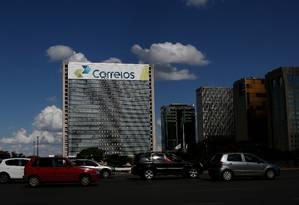Postalis, fundo de pensão dos Correios Foto: Agência O Globo