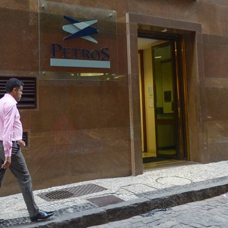 Fachada do prédio onde funciona a Petros - Fundação Petrobras de Seguridade Social Foto: Armando Paiva