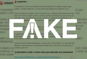Mensagem que diz que Lula irá dar entrevista na véspera das eleições é falsa Foto: Reprodução