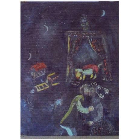 Pintura de Marc Chagall, à época apresentada sem título (e depois identificada como 'Scène allégorique') também foi reproduzida na coletiva de imprensa. Especialistas afirmaram que o processo de identificação e investigação sobre a origem das peças é complexo e vai levar um tempo indeterminado Foto: Kerstin Joensson / AP