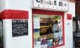 A Crooked Beat, loja de vinis em Washington DC, trabalha com selos independentes