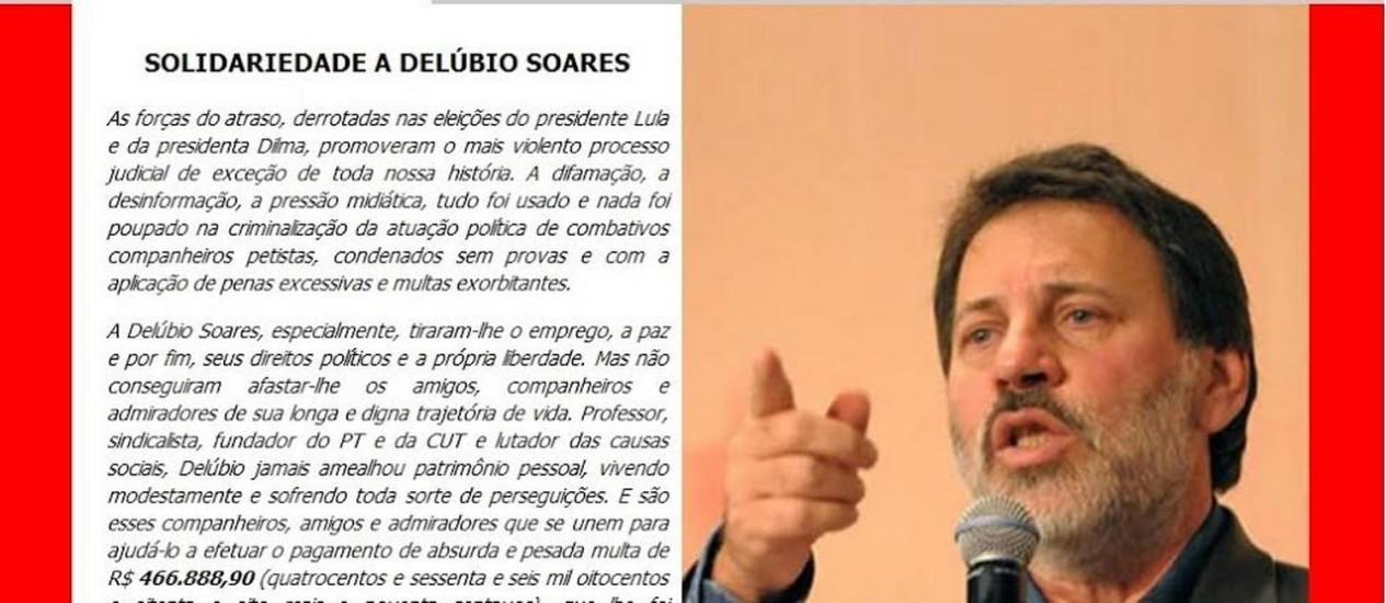 Site para angariar os R$ 466.888,90 que Delúbio Soares tem de pagar no processo do mensalão Foto: Reprodução/internet