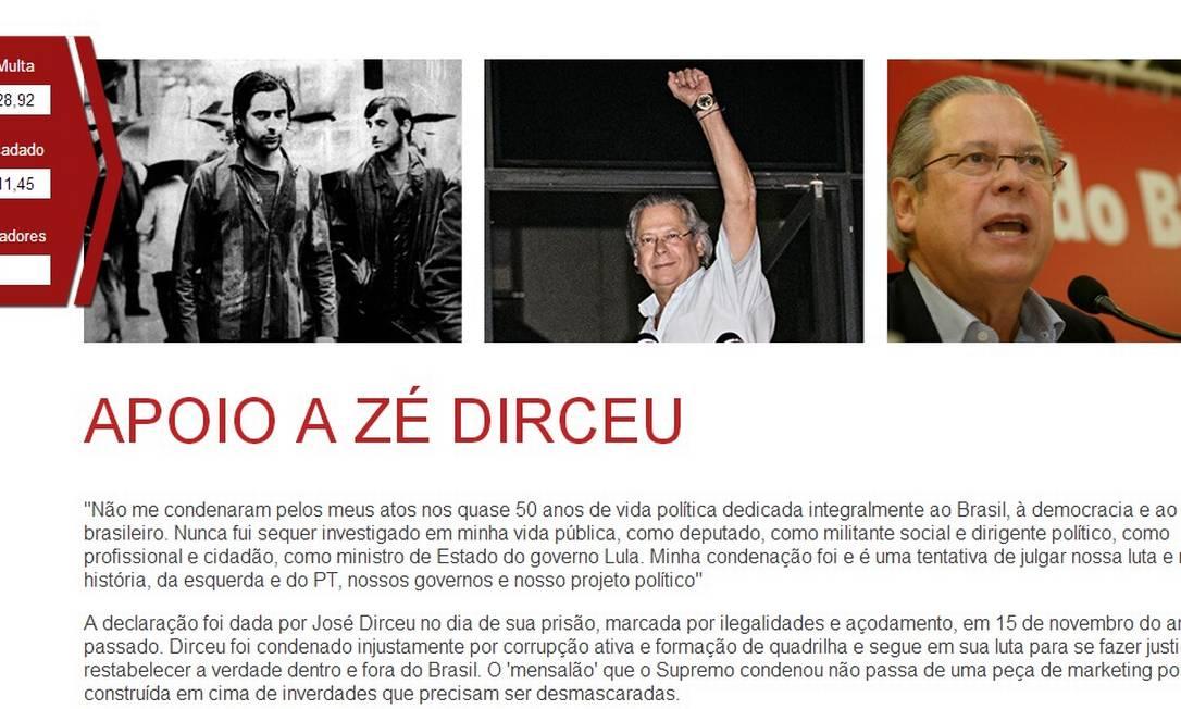 Home do site de apoio a Dirceu Foto: Reprodução