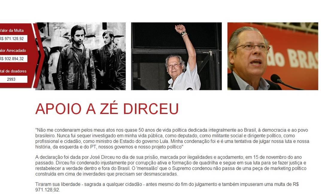 Home do site de apoio a José Dirceu Foto: Reprodução