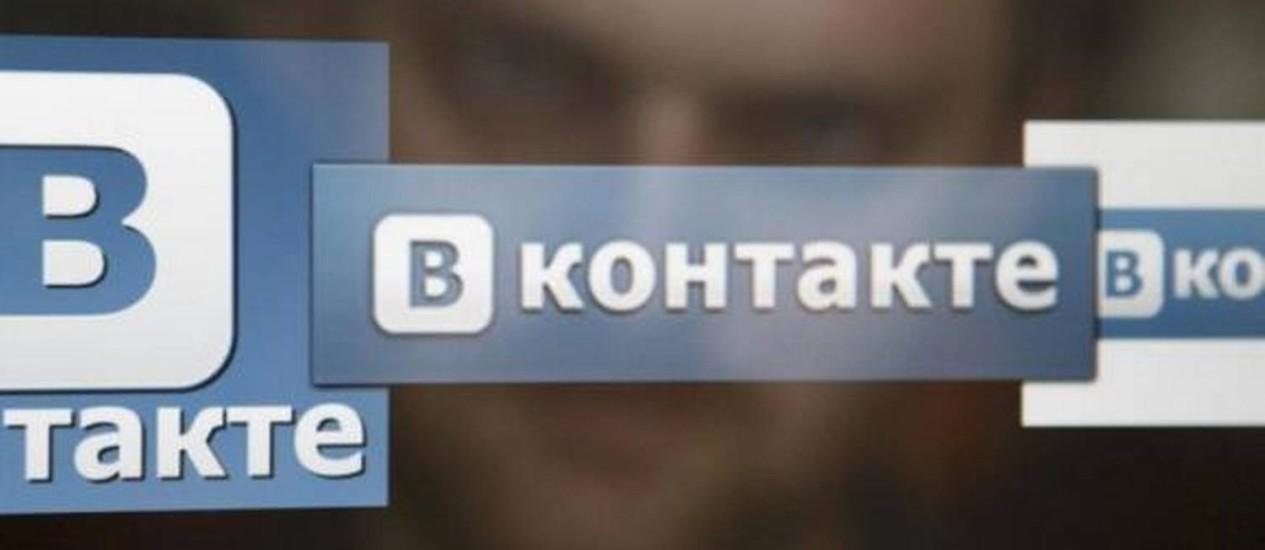 VKontakte. Rede social se recusou a entregar dados de organizadores de protestos na Ucrânia ao Serviço de Segurança da Rússia Foto: Reuters