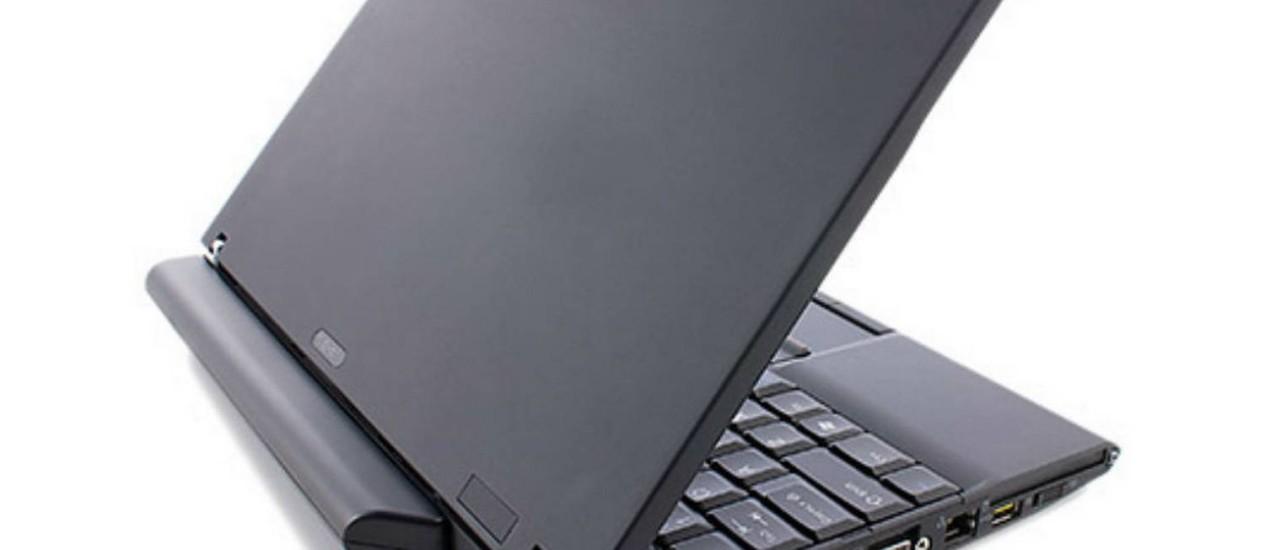 Modelo de notebook da Lenovo cuja bateria deve ser substituída Foto: Reprodução