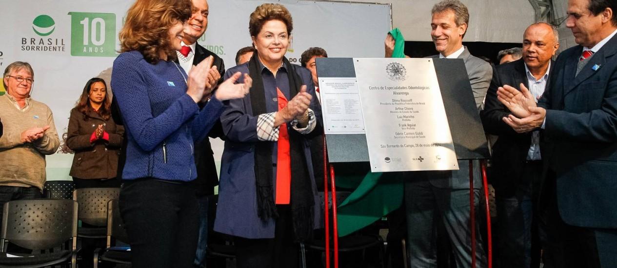 Dilma inaugura Centros de Especialidades Odontológicas em São Bernardo do Campo (SP) Foto: Divulgação