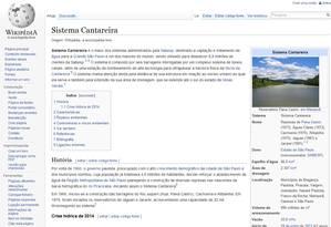 Computador do Ministério das Cidades é usado para atacar Alckmin na Wikipedia Foto: Reprodução da internet