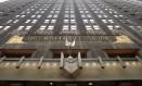 A fachada do hotel Waldorf Astoria, em Nova York. Um dos emblemas da cidade será vendido a grupo chinês e será reformado Foto: Daniel Acker / Bloomberg News/25-10-2004