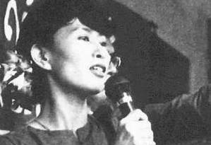 Aung San Suu Kyi levou o Nobel da Paz em 1991 Foto: .