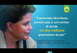 Programa de TV de Aécio mostra fala de Dilma de 2009, quando ela era ministra de Lula Foto: Reprodução / Internet
