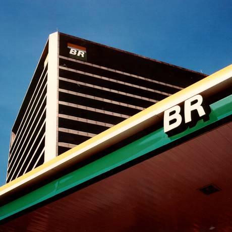 Edifício da BR Distribuidora no Rio de Janeiro Foto: Divulgação