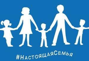 Bandeira teve seu lançamento oficial no parque Sokolniki em Moscou na tarde desta quarta-feira Foto: Reprodução