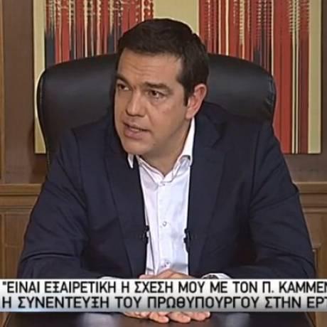 Primeiro ministro grego, Alexis Tsipras, defende implementação do acordo com chefes da zona do euro Foto: Reprodução