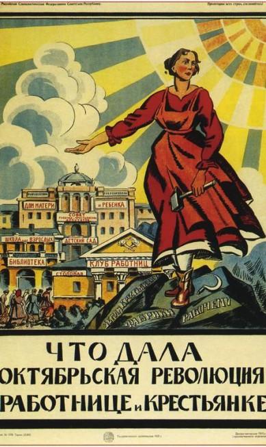 """""""What the October Revolution has given to working and peasant women"""". Autor desconhecido, 1920 Divulgação/Boitempo Editorial"""