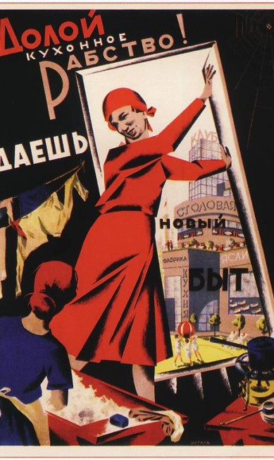 """""""Abaixo o trabalho doméstico que escraviza!"""" Autor desconhecido, 1930 Divulgação/Boitempo Editorial"""