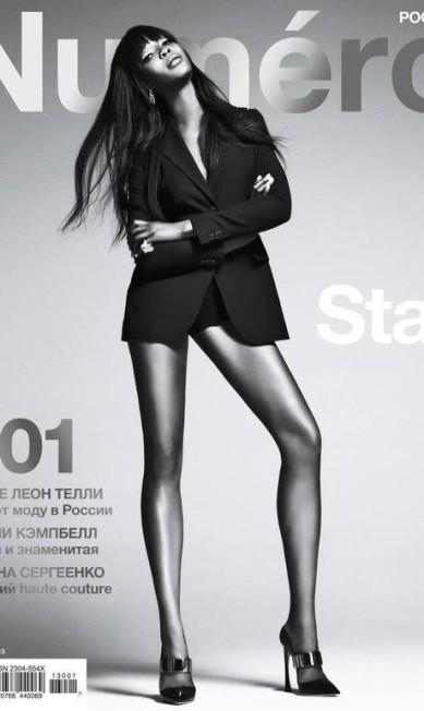 """A top Naomi Campbell, de 42 anos, é a musa da primeira edição da revista """"Numéro"""" russa. No clique, a modelo exibe silhueta enxuta e cabelos invejáveis. Mas, na realidade, a história não é bem assim... Reprodução"""
