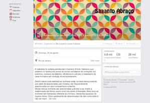Campanha organizada coleta absorventes para presidiárias do Rio: quase 5 mil colaboradores confirmados Foto: Reprodução