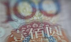 Nota de 100 yuans Foto: FRED DUFOUR / AFP