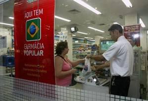O programa Farmácia Popular sofreu com cortes Foto: Fábio Guimarães (arquivo/Agência O Globo)