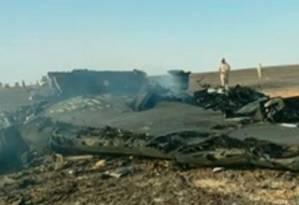 """Fotos divulgadas por site russo mostra partes queimadas de um avião Foto: Reprodução site """"Lifenews"""""""