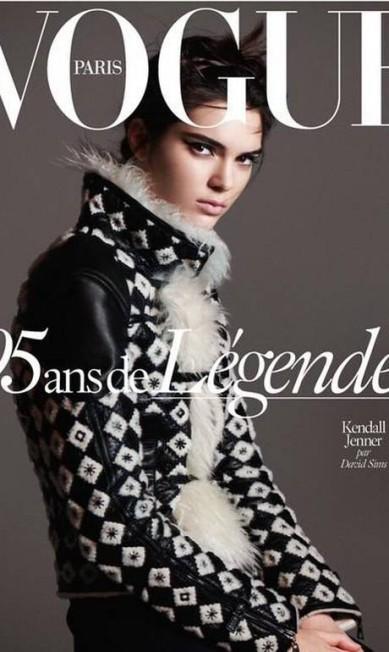 """Outro grande feito de Kendall foi aparecer em uma das quatro capas comemorativas dos 95 anos da """"Vogue Paris"""". Além dela, Gisele, Kate Moss e Christy Turlington foram as escolhidas Divulgação"""