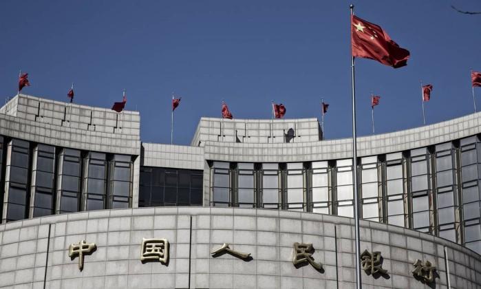 Resultado de imagem para politica monetaria na china