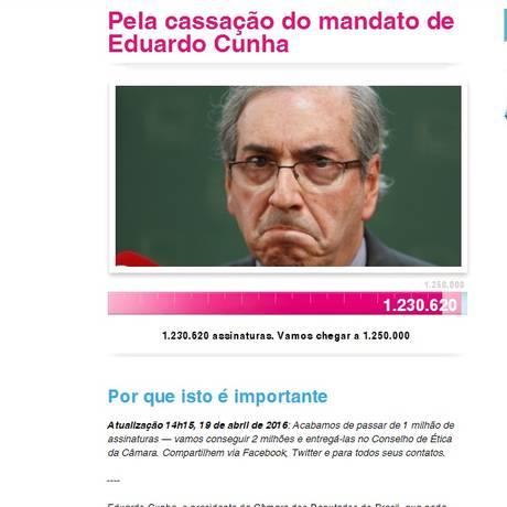 Campanha na internet quer pressionar deputados a cassar Eduardo Cunha (PMDB-RJ) Foto: Reprodução