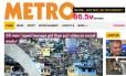 Metro, do Reino Unido, destacou o estupro coletivo de uma menor no Brasil na capa de seu site