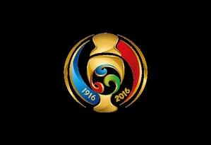 Logo marca da Copa América Centenário Foto: Reprodução