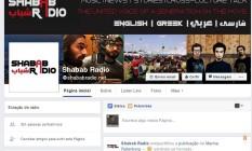 Criada em 21 de maio, a Shabab (amigos, em árabe) emite sinal de Atenas em inglês, árabe, farsi (língua persa) e grego Foto: Reprodução Facebook