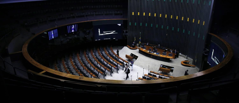 O plenário da Câmara dos Deputados vazio Foto: Jorge William / Agência O Globo / 14-7-2016