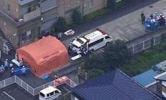 Equipes de emergência trabalham em clínica atingida por ataque a facadas Foto: Reprodução / Twitter