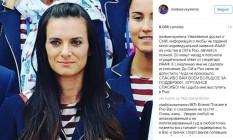 Yelena Isinbayeva publicou a decisão da IAAF no Instagram Foto: Reprodução