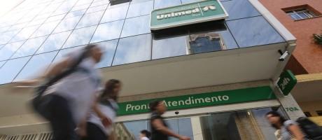 Pronto Atendimento da Unimed, em Copacabana: plano inicial era de aporte de R$ 250 milhões em 18 meses Foto: Custódio Coimbra/15/07/2016