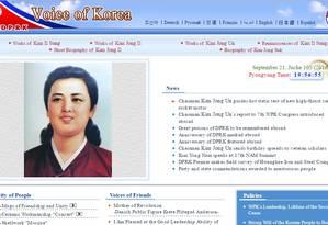 Página do Partido Comunista mostra informações oficiais do governo Foto: REPRODUÇÃO