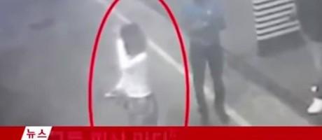 Vídeo mostra mulher que acabou presa por ataque a Kim Foto: Reprodução