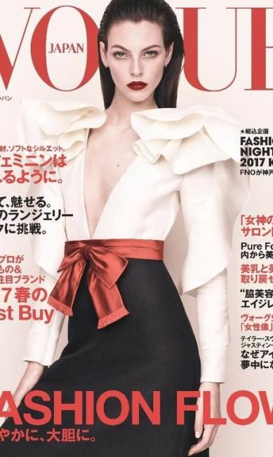"""Em abril, mais uma capa, agora da """"Vogue"""" japonesa, fotografada pela dupla Luigi & Iango Divulgação"""
