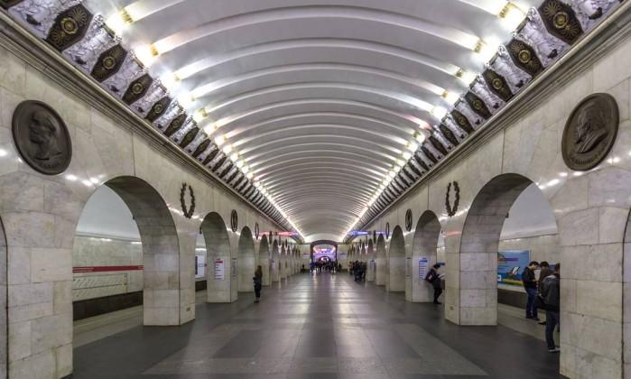 Principal suspeito do atentado no metrô da Rússia é do Quirguistão