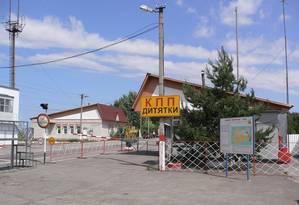 Entrada da zona de exclusão de Chernobyl, na Ucrânia Foto: Nick Rush-Cooper/Creative Commons
