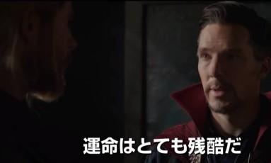 Doutor Estranho e Thor conversam em trailer internacional de 'Ragnarok' Foto: Reprodução