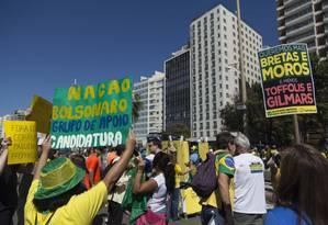 Movimento 'Vem pra rua' faz o 'Circuito Dos Corruptos' Foto: Leo Martins / Agência O Globo