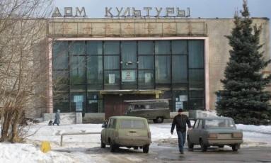 A DOM KULTURI, centro cívico de Petushki: cidade é exemplo de que prosperidade teria se concentrado na capital russa nos anos Putin Foto: Vivian Oswald/2008