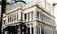 Prédio do Tribunal de Justiça de Minas Gerais