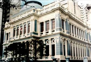 Prédio do Tribunal de Justiça de Minas Gerais Foto: Divulgação
