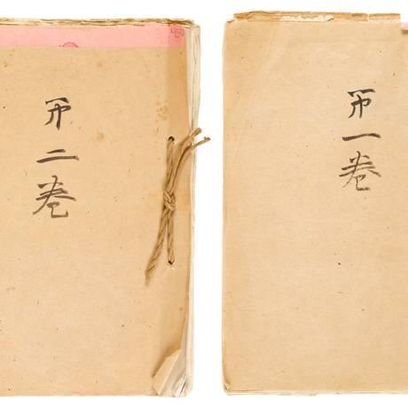 Documentos do imperador Hirohito foram leiloados Foto: HANDOUT / REUTERS