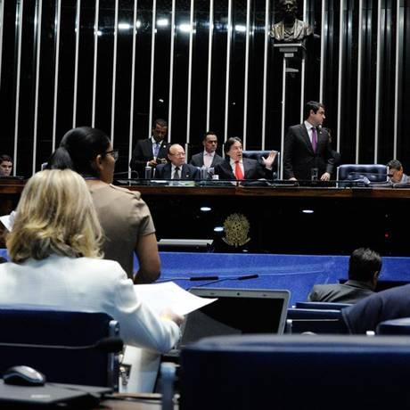 Senado aprova criação de Fundo de Desenvolvimento da Segurança Foto: Agência Senado