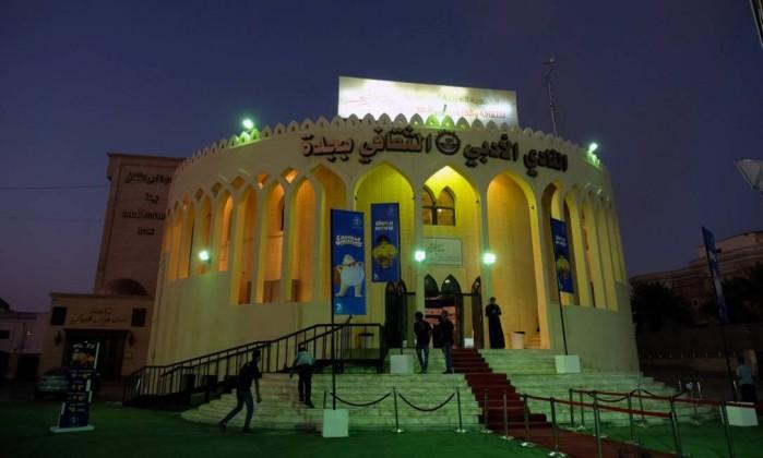 35 anos depois, é exibido publicamente o primeiro filme na Arábia Saudita